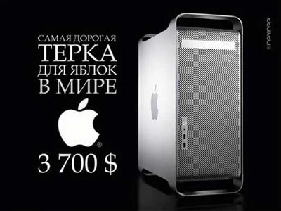 russia apple