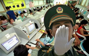 When the central government of China is faced with civil unrest or social uprising one way to thwart communication between China and the rest of the world is to cut the Internet.