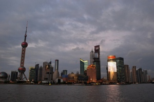 Skyline of Shanghai, China's largest city and mainland China's business center.